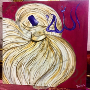 A whirling dervish Painting